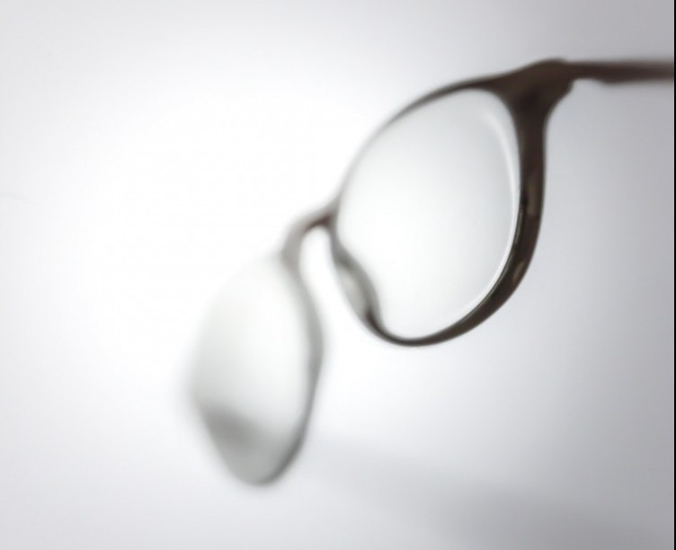 A pair of black eyeglasses